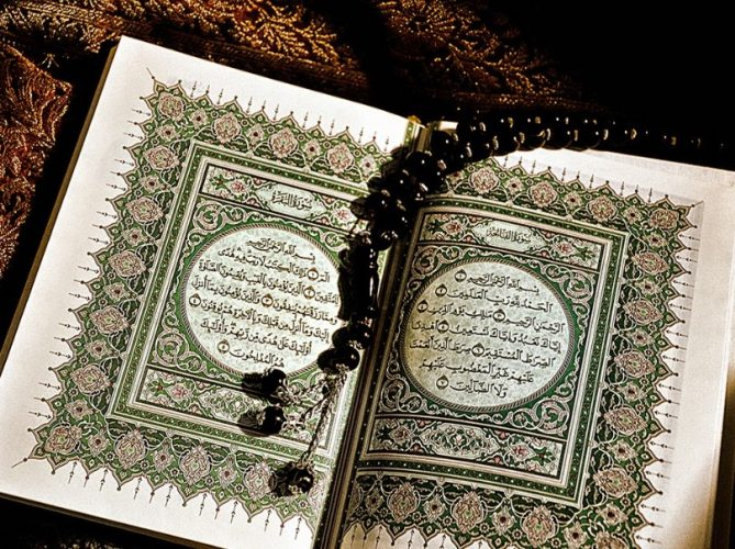 Nama Lain Al Quran